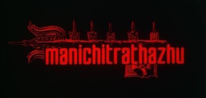 manichithrathazhu