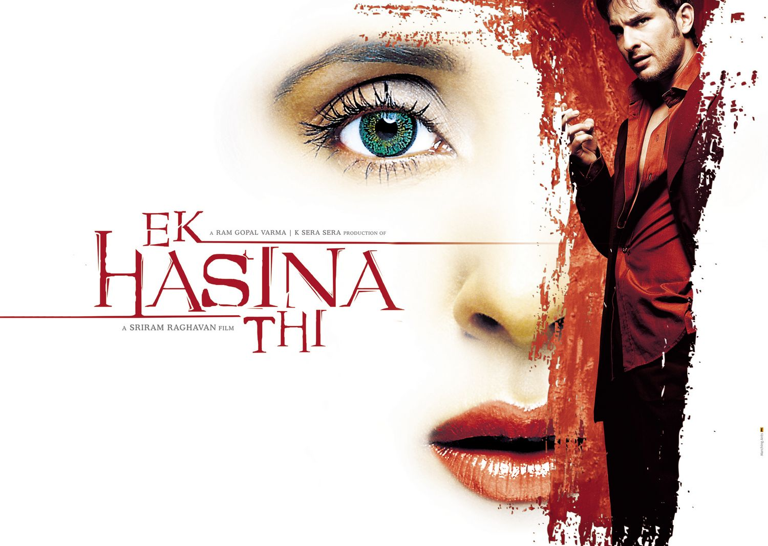 Blast From The Past: Ek Hasina Thi | BollyReview