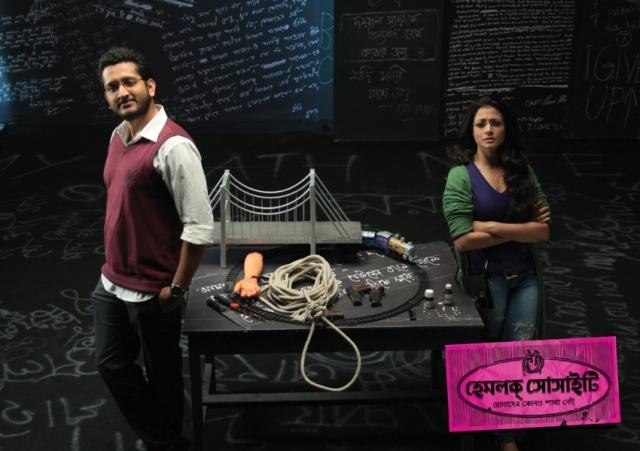 """2012 Bengali film """"Hemlock Society"""""""