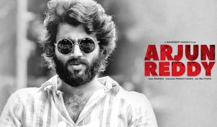 Arjun-Reddy-Review